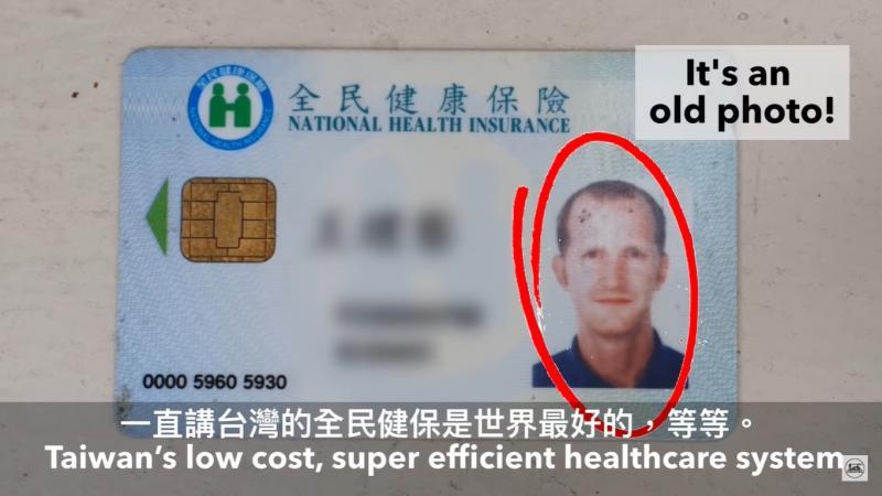20200909 health care.jpg