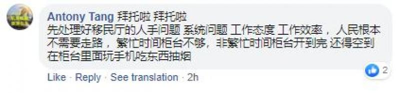 20200914-Facebook-Antony Tang.JPG