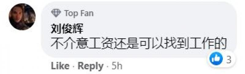 20200916-Facebook-刘俊辉.JPG