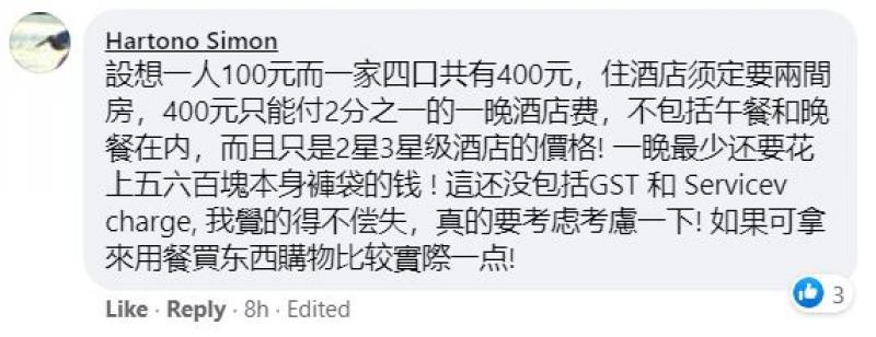 20200916-Facebook-Hartono Simon3.JPG