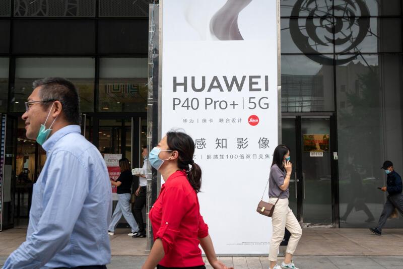 20200915-huawei beijing.jpg