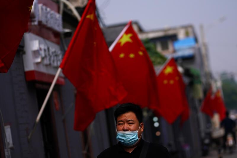 20200929-China.jpg