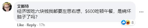 50元可吃经济舱美食