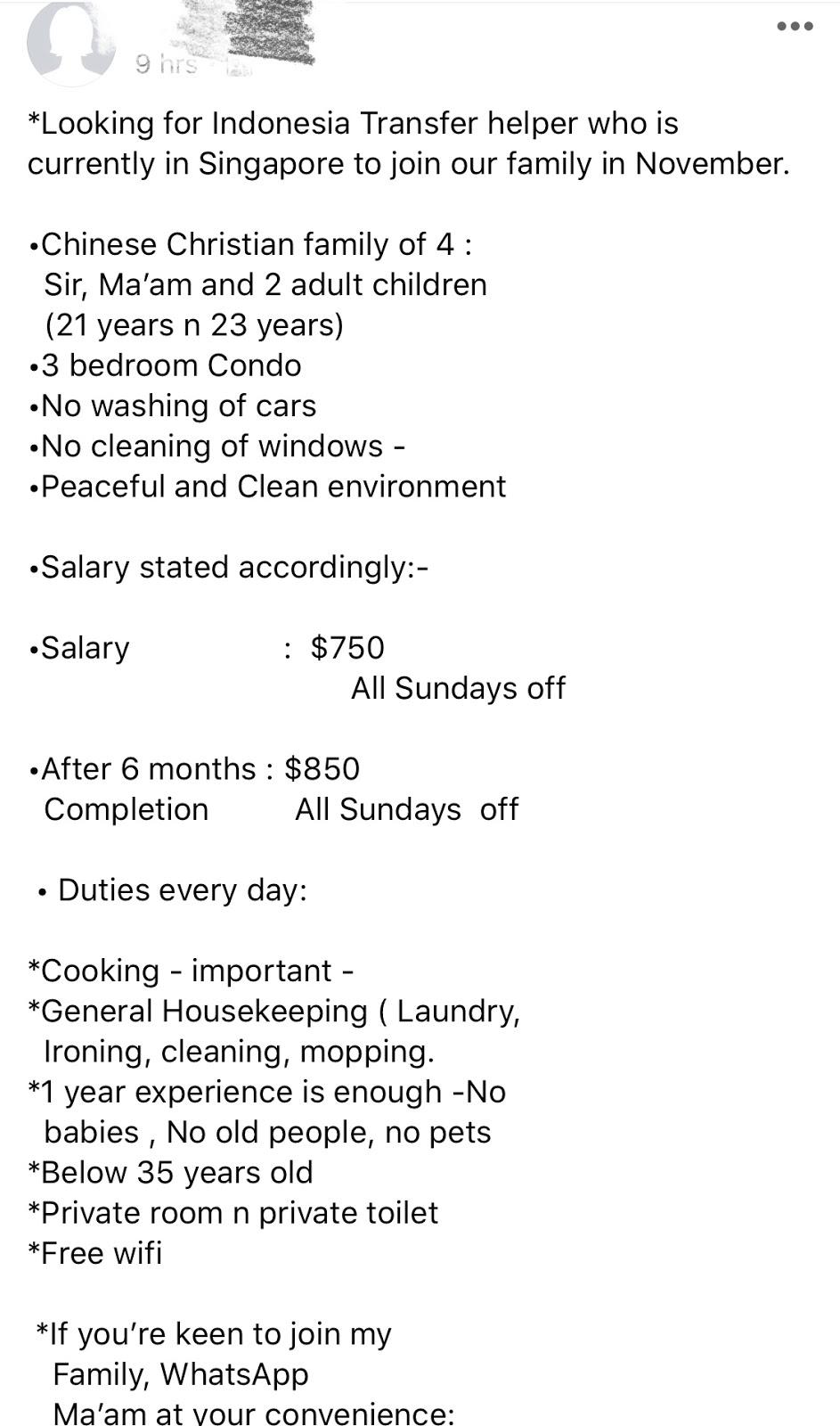 女佣挑雇主的供需市场