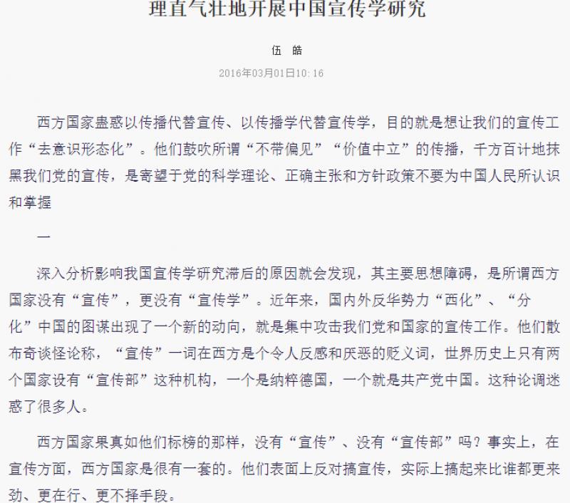 20201028-li zhi qi zhuang.png