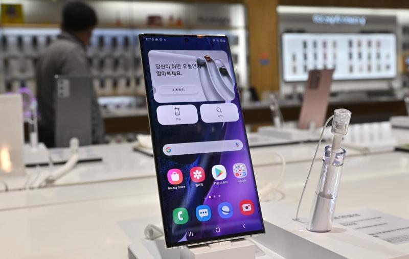 20200211 samsung phone.jpg