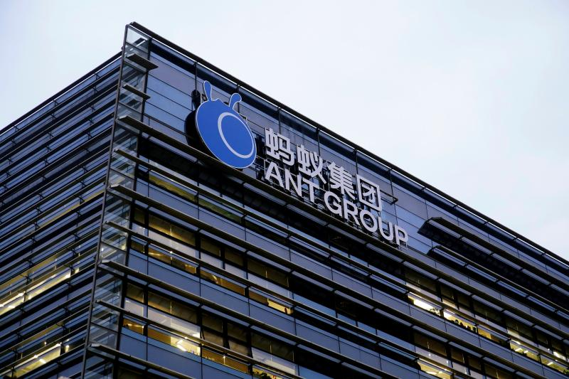 20201105 ant financial.JPG