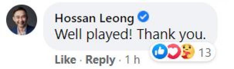 20201111 - Hossan Leong.JPG