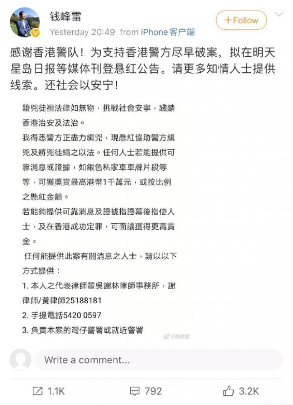 20201116 - Weibo.jpg
