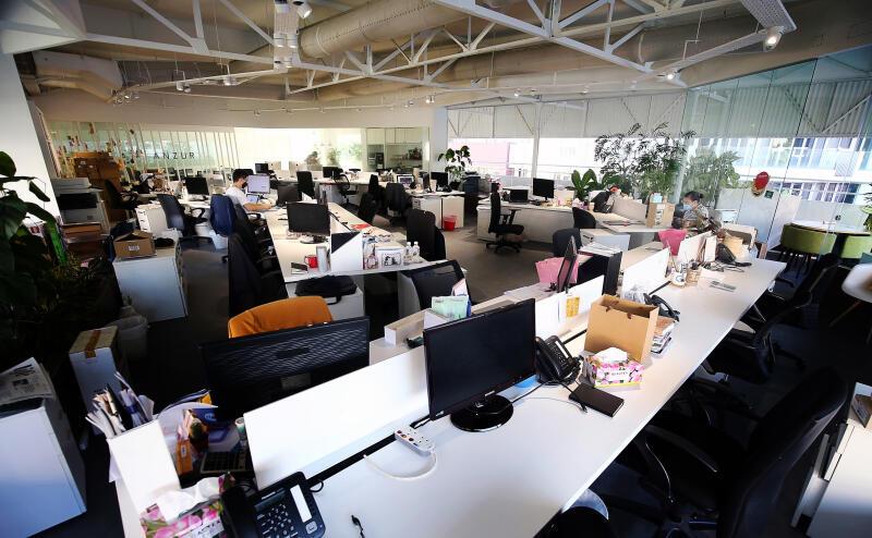 20201118 - Office.jpg