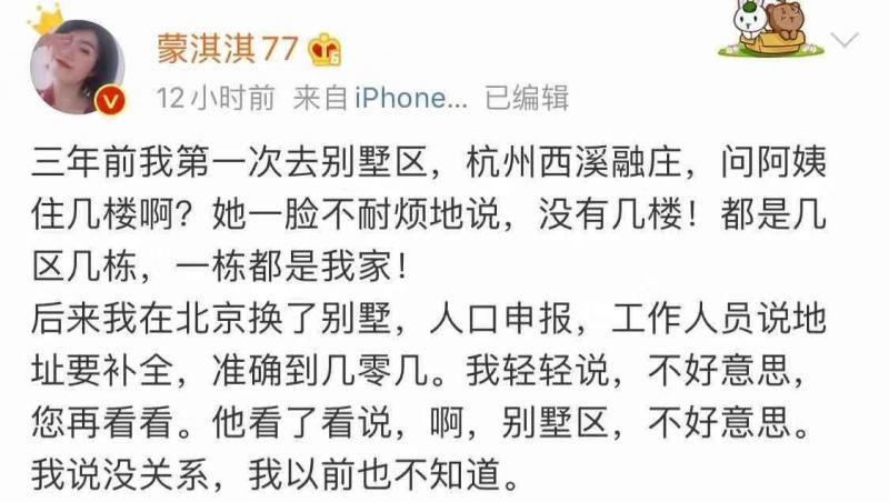 20201120 - Weibo.jpg