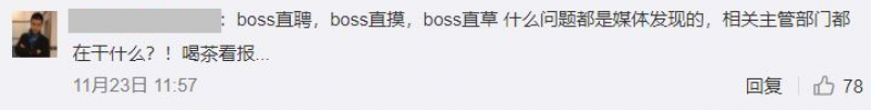 20201127 - Weibo 1.png