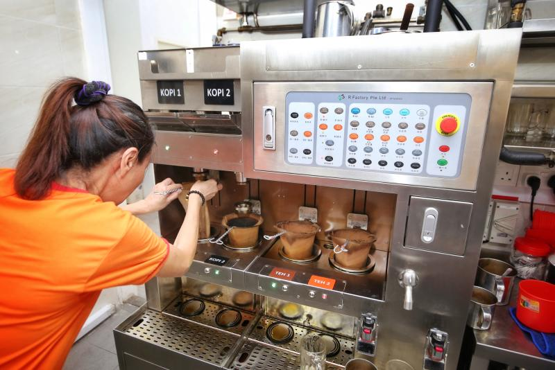 20201119-automated coffee.jpg