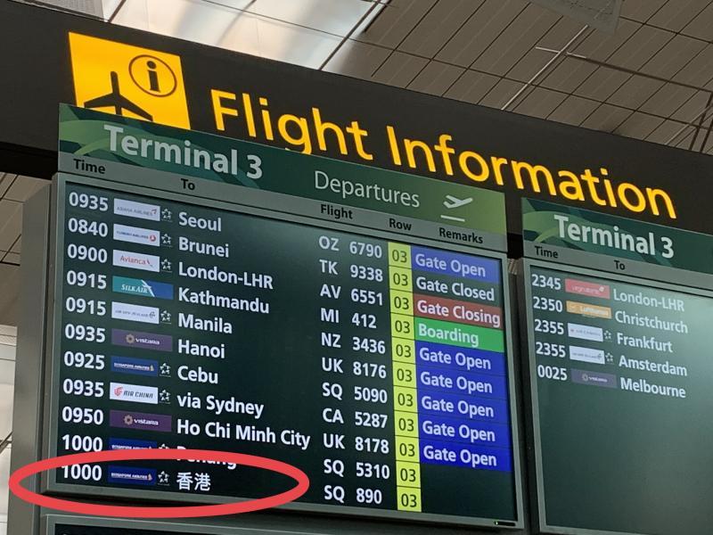 20201123 flight info.jpg