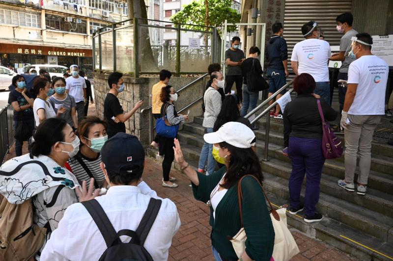 20201123 hong kong pandemic.jpg