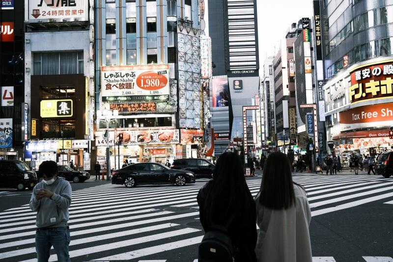 20201123-Japan.jpg