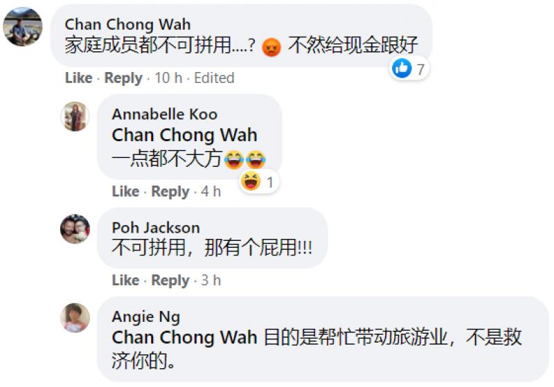 20201124-Chan Chong Wah.png