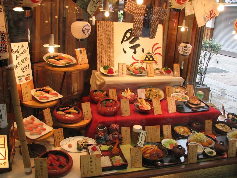 20201201-food diaplay in Japan.JPG