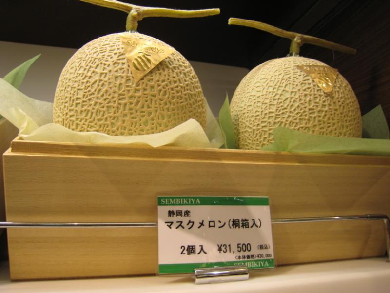 20201201-melons.JPG