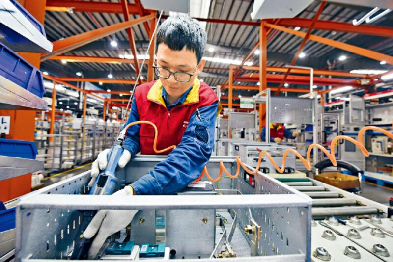 20201209-中国经济.jpg