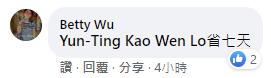 20201211 省七天 .png
