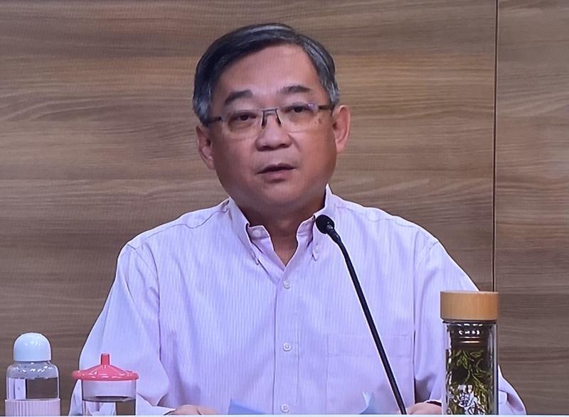 20201214-Gan Kim Yong.jpeg