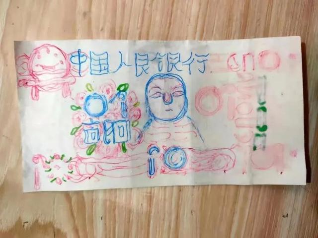 20201214-¥10正.jpeg