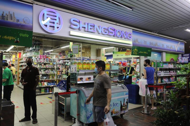 20201215 - 昇菘超市.jpg