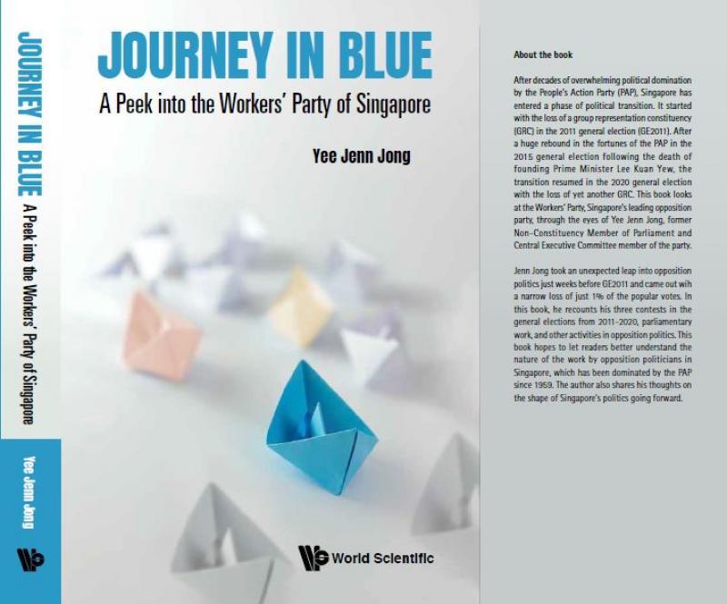 20201222-Blue Journey cover.jpg