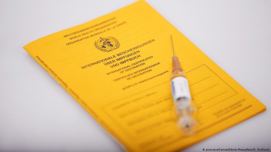 用以存储并出示冠病检测和疫苗接种信息