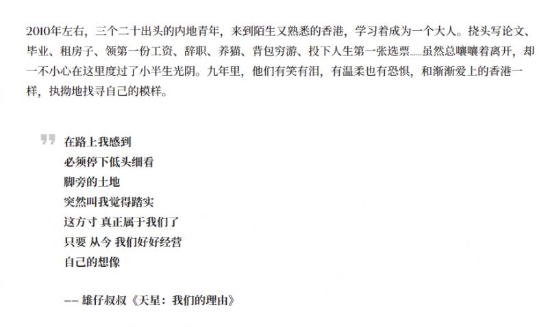 20201228 dear hk.png