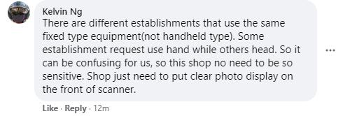 用额头还是用手掌比较准确?