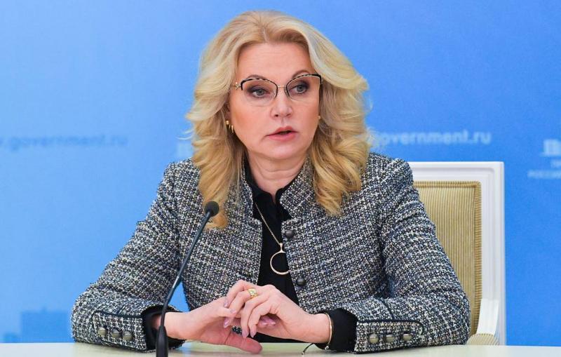 20201229 Tatiana Golikova.jpg