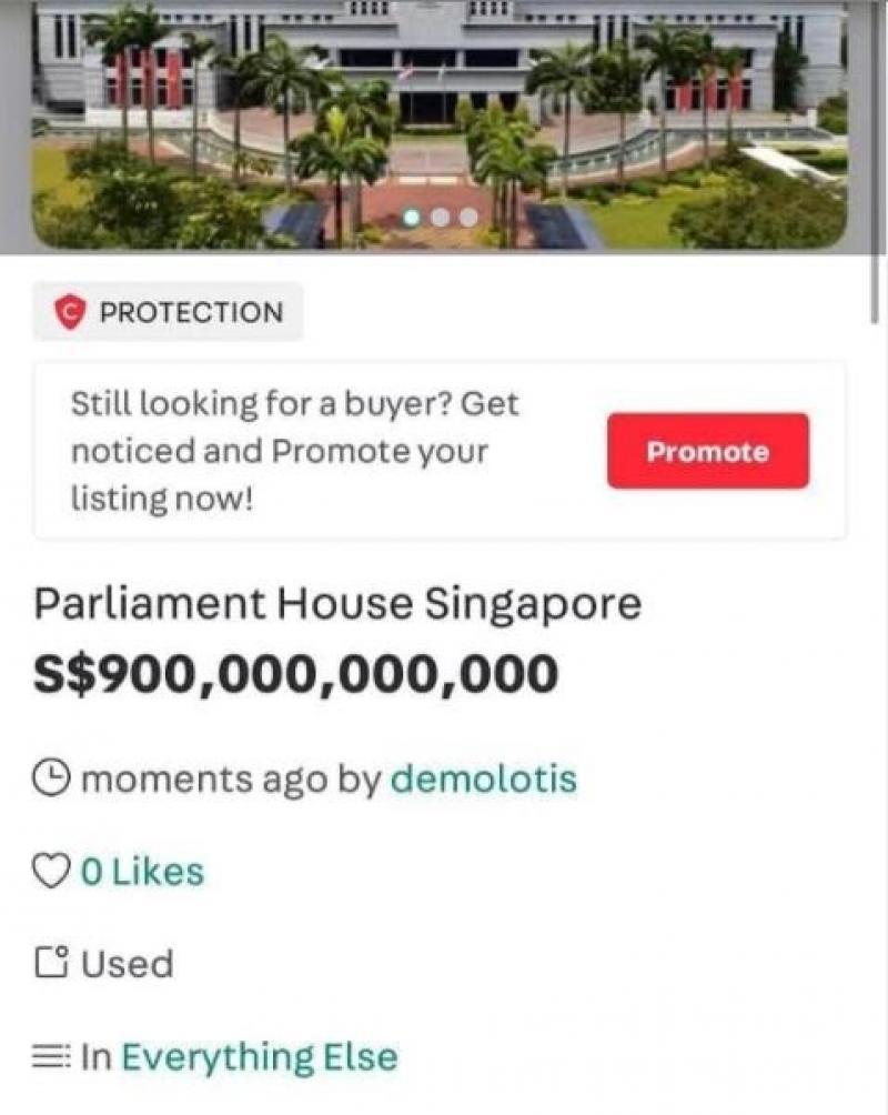 20210104 - Parliament House.JPG