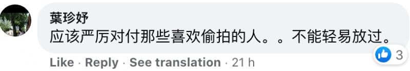 01072021 ye zhenyu.png