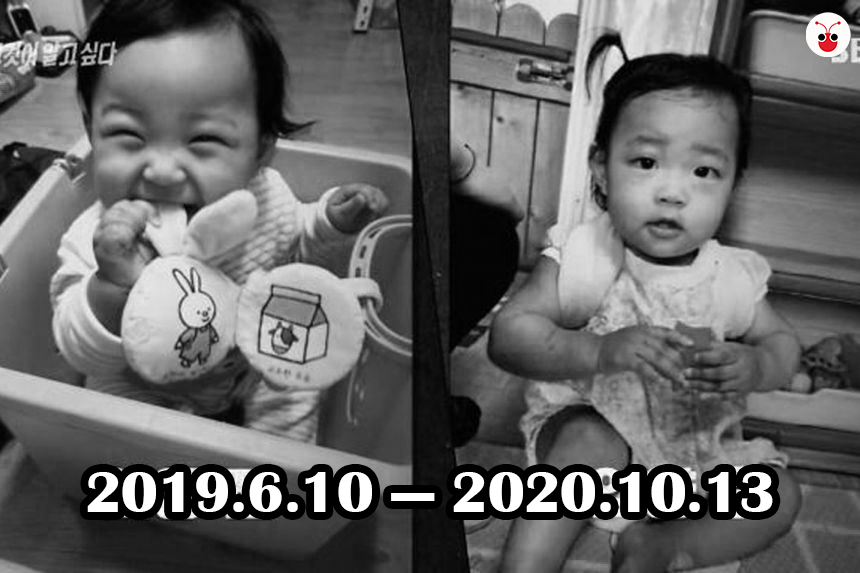 20210114 - 郑仁.jpg