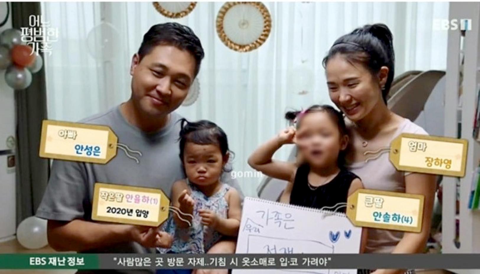 20210114 - Family.jpg