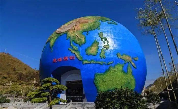 20210111-地球.jpeg