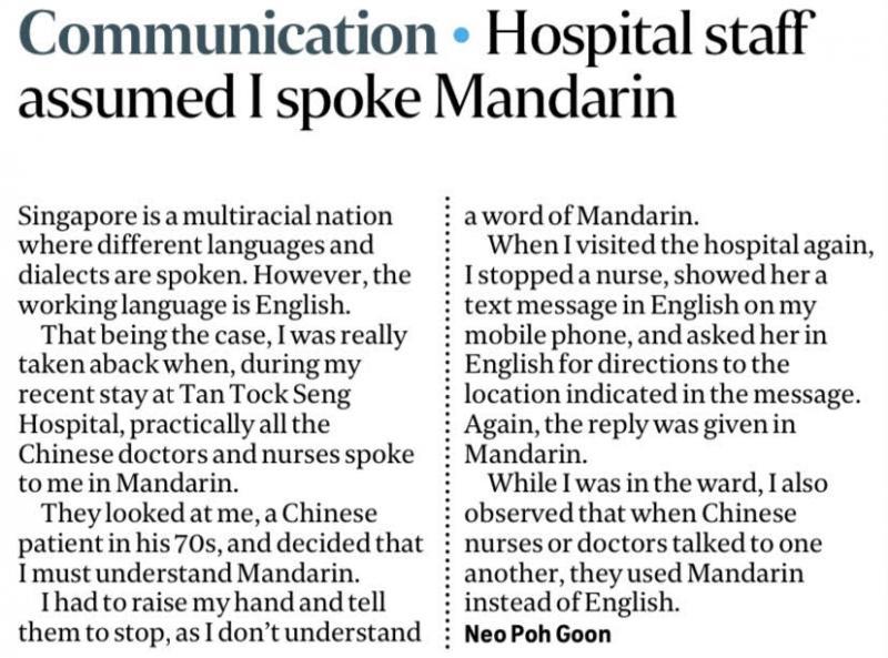 20210112-Hospital staff assumed I spoke Mandarin.jpg