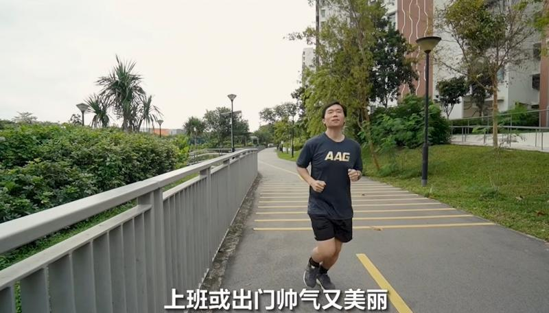 20210121 jogging.jpg