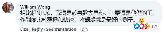 20210127 - Facebook - William Wong.JPG