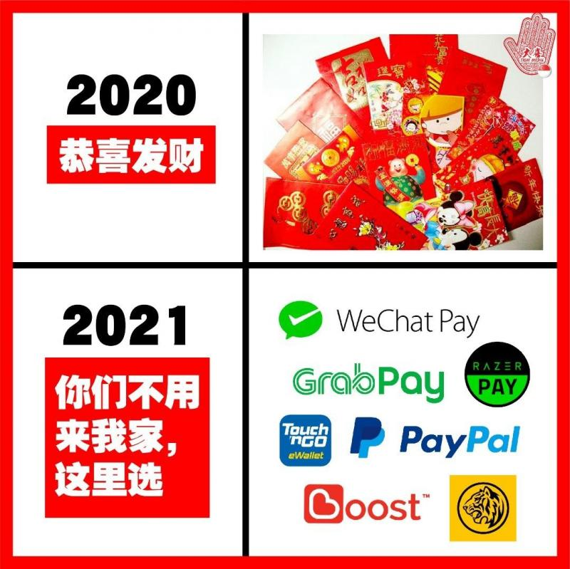 20210203-red packets.jpg