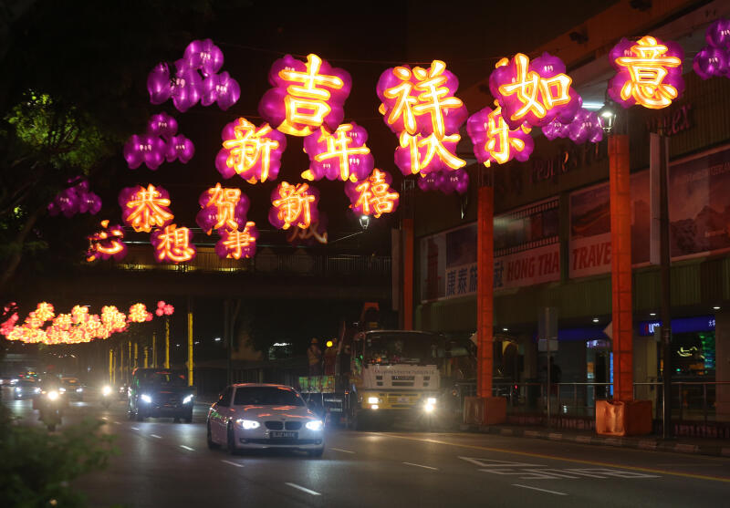 20210205-chinatown lights off02.jpg