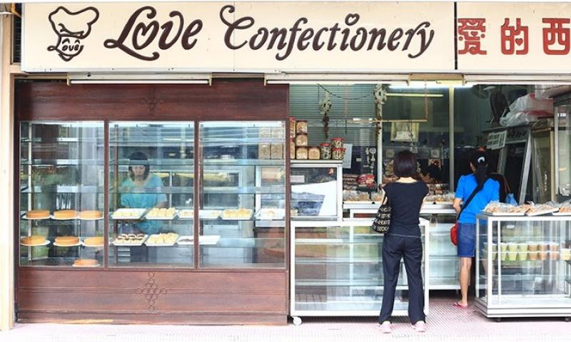 01082021 Love-Confectionery-Shopfront edited.jpg