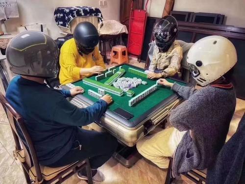 20210208-mahjong.jpeg