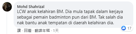 20210210 comment 2.png