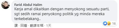 20210210 comment 3.png