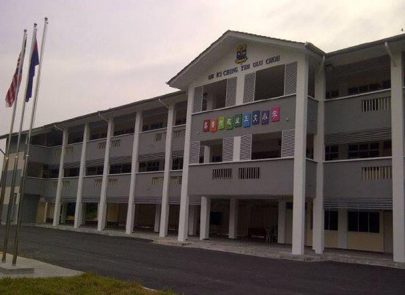 20120211-School.jpg