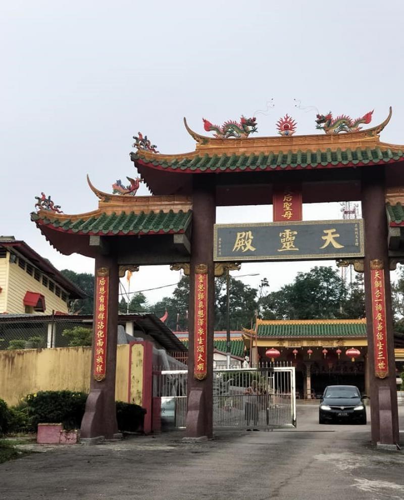 20210211-temple.jpg