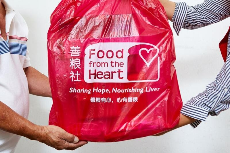 20210217-food from the heart.jpg
